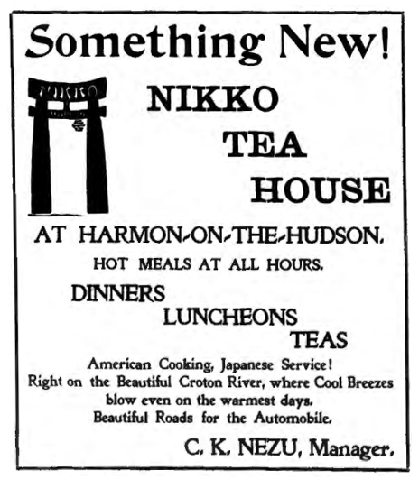 Nikko Inn Ad Highland Democrat 5-30-1908