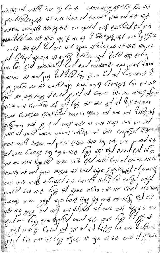 Underhill-Bible-Shorthand_p1