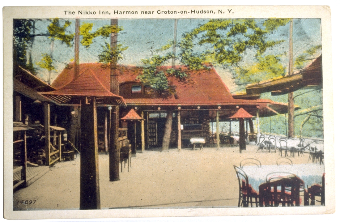 Nikko Inn Postcard_Photo 40 of 99